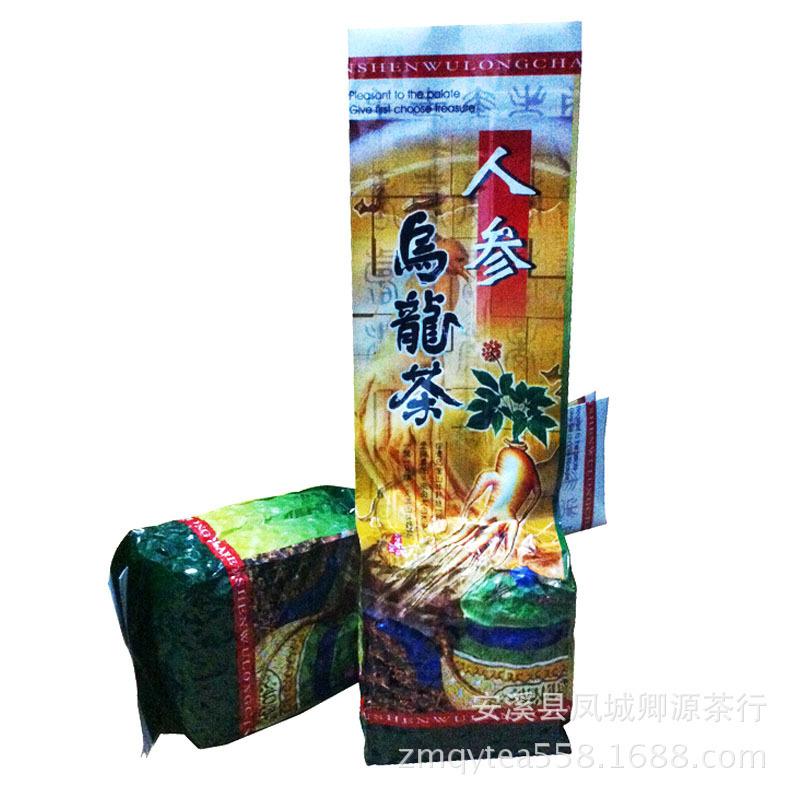 hot sale milk oolong tea 250g Taiwan Ginseng high mountain green tea health care loose weight