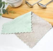 1 pc סופר סופג מיקרופייבר מטבח צלחת בד גבוהה-יעילות כלי שולחן ביתי ניקוי מגבת מטבח כלים גאדג 'טים(China)