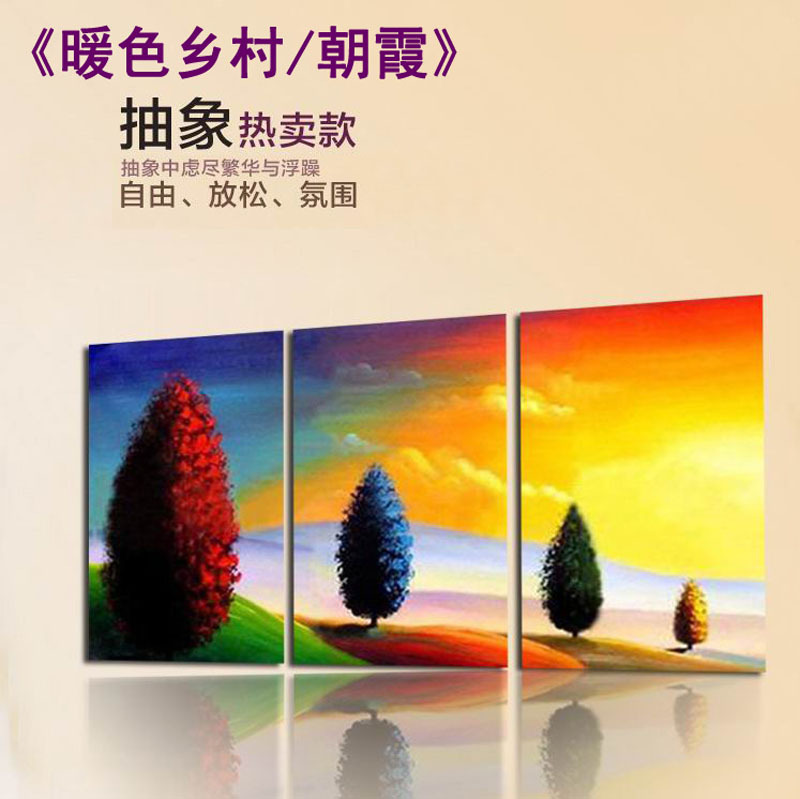 Hand Painted Modern Oil Painting On Canvas Tree Landscape Wall Paintings For Living Room Decor Wall Pictures Sunrise Painting