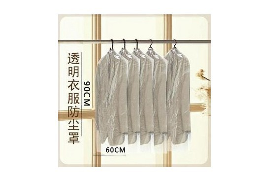 Free shipping New 100PCS/Lot dust cover suit bag garment clothes bags clear color for prevent dust(China (Mainland))