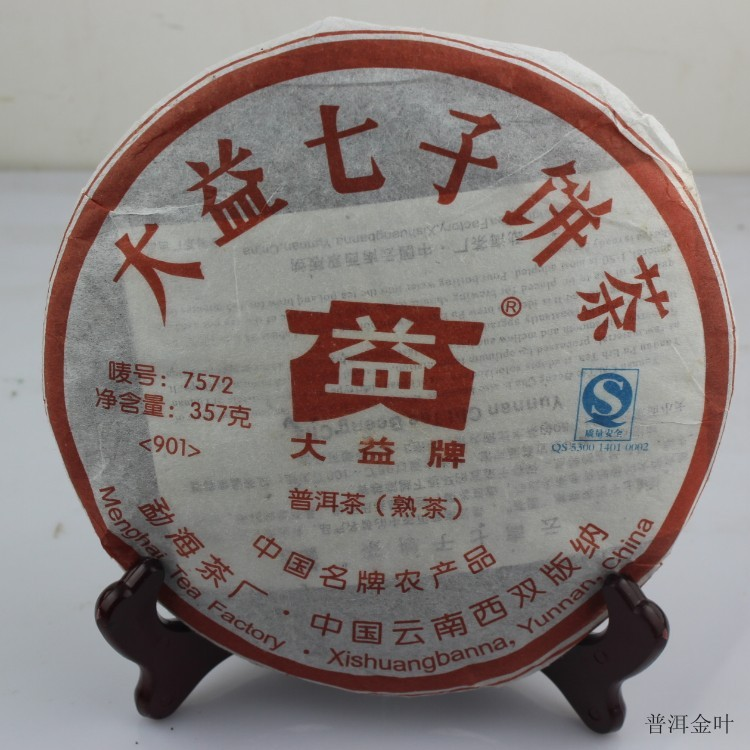Super good quality 357g Puer tea 2009 year Pu er Shu Pu erh Chinese tea Yunnan