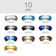Classic Aviator Fashion Polarized Sunglasses Men Women Colorful Reflective Coating Lens Eyewear Accessories Sun Glasses 3026