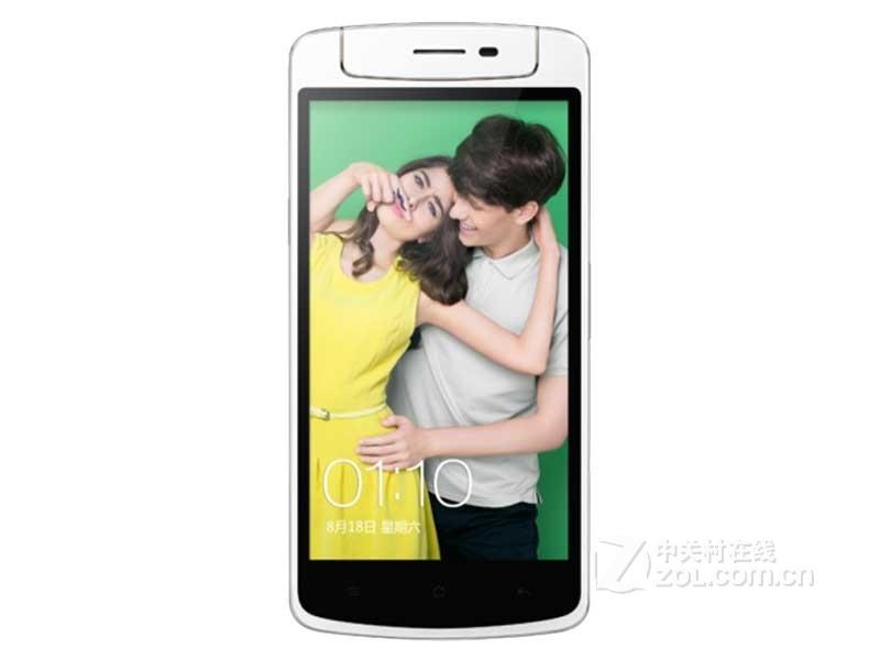 "new Original OPPO Mobile Phone 5.0"" Qualcomm SnapdragonTM 400 Quad Core 2GB RAM 16GB ROM LTE 4G Android 4.3 Smartphone(China (Mainland))"