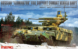 "Meng model TS-010 1/35 Russian ""Terminator"" Fire Support Combat Vehicle BMPT plastic model kit(China (Mainland))"