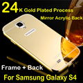 case For Galaxy S4 Luxury 2 in 1 Metal Aluminum Frame Mirror Acrylic Back Cover Case
