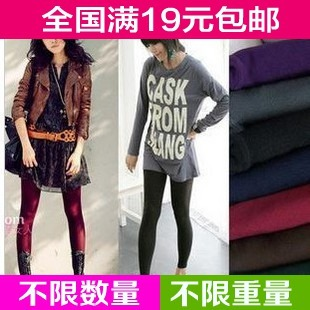 2013new Bamboo 2 within brushed thickening ankle length trousers legging