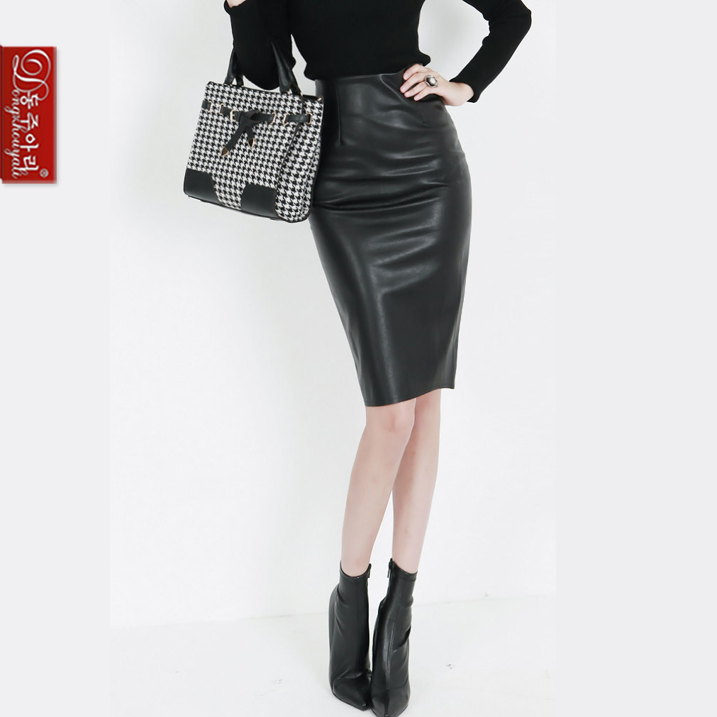 Autumn winter women's slim fashion leather skirts plus size hip PU short high waist step - Fashion and Romantic Store store
