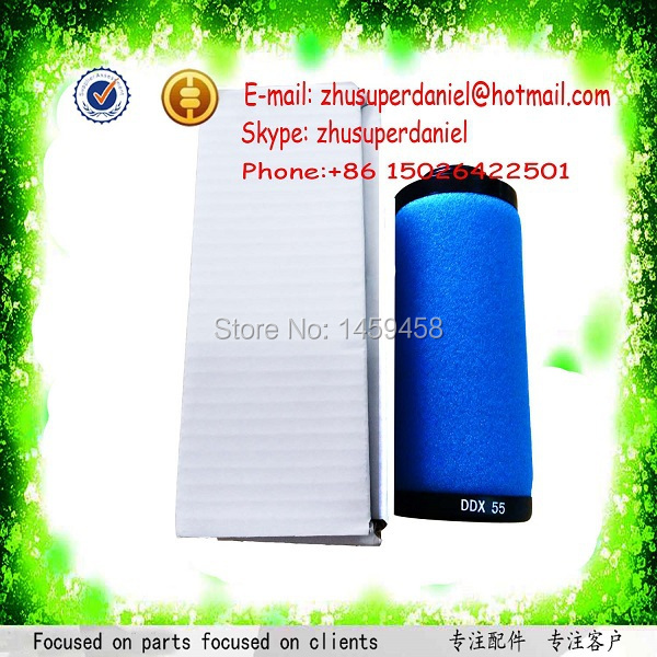 Wholesale AC high efficiency pipeline filter element DD60 1617704007=2901053200 for screw air compressor parts(China (Mainland))