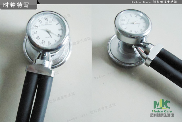 Wholesale 5pcs/lot Medco double faced multifunctional negate stethoscope clock stethoscope clock stethoscope