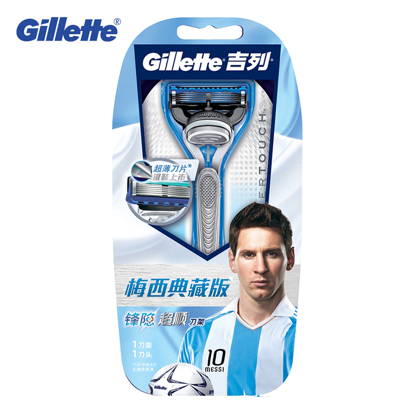 Gillette razor coupons august 2018