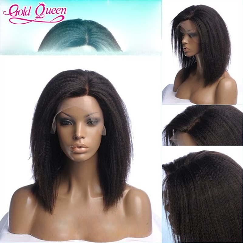 China Best Wigs Aliexpress 6