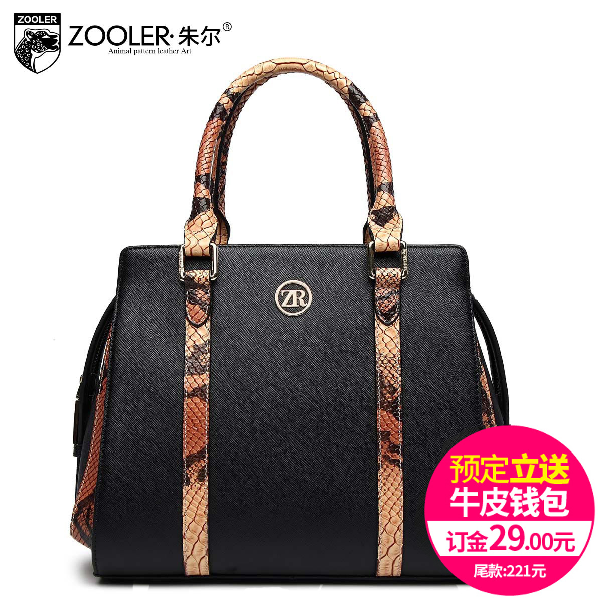 Casual women genuine leather handbag fashion shoulder bag with handle cowhide women's handbag female bolsas femininas