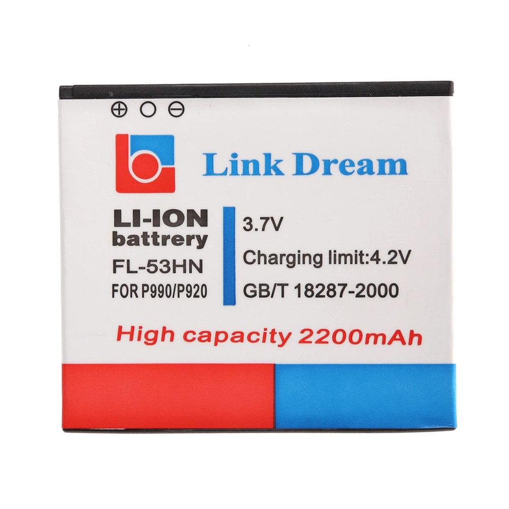 Link Dream Link Dream 3.7V 2200mAh Rechargeable Li-ion Mobile Phone Battery High Capacity Replacement for LG FL-53HN P990 P920