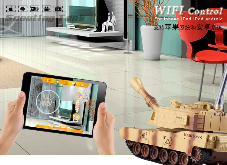 New hot holiday gift monitoring camera with camera real-time transmission of Apple Andriod mobile WIFI remote control tank toys(China (Mainland))