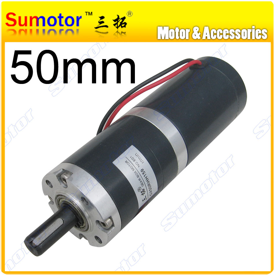 GX50 Dia=50mm 12V 24V low speed DC Planetary geared motor DC brushed motor High Quality huge torque with Planetary gear box(China (Mainland))
