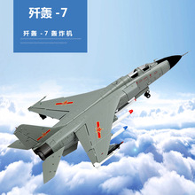 Buy 1:72 FBC-1 Bomber Model JH-7 Alloy Aircraft Simulation Model Gift for $129.20 in AliExpress store