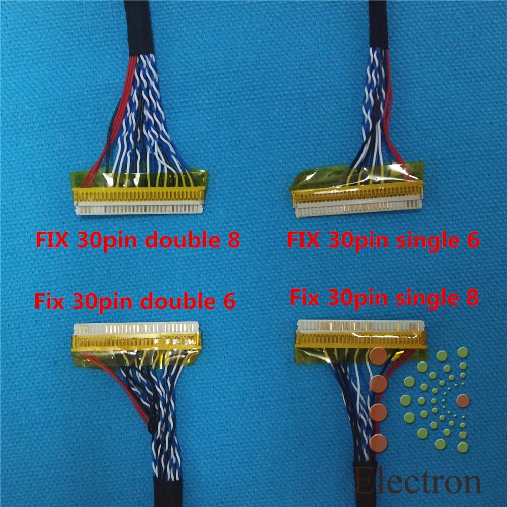 10PCS LVDs cable (4)