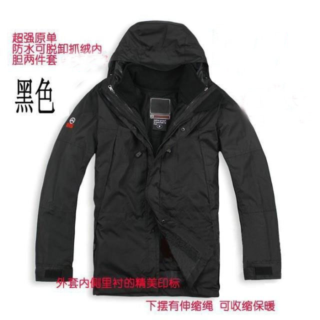 2013 mens fashion jacket casual cotton hooded down jacket