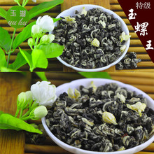 Top grade organic jasmine flower tea,Green tea 100g+free shipping (China (Mainland))