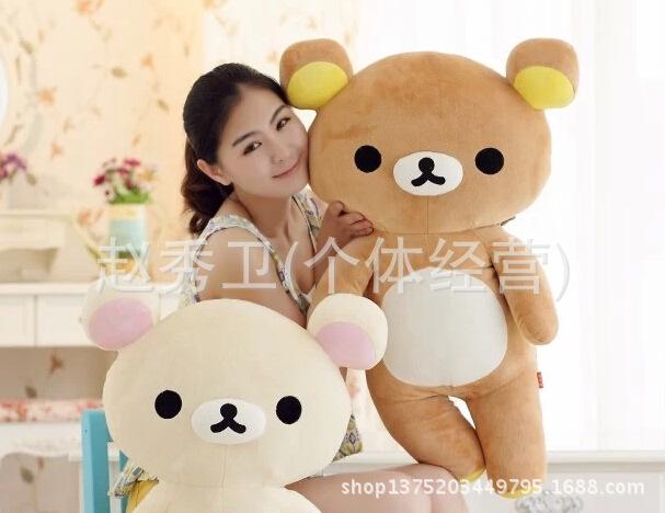 high quality,large 105cm relax bear Rilakkuma bear plush toy throw pillow ,Christmas gift h129(China (Mainland))