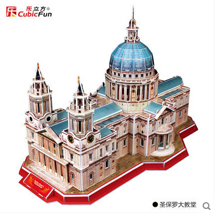 Le cubic 3 d puzzle DIY craft church building children's toys creative home decoration paper model