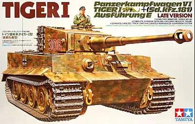 TAMIYA MODEL 35146 1/35 German Heavy Tank Tiger Late Version