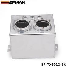 EPMAN 3L Sliver Dual BILLET ALUMINUM FUEL SURGE TANK / SURGE TANK W/O044 FUEL PUMP EP-YX6012-2K(China (Mainland))