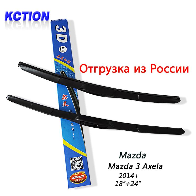 "Car Windshield Wiper Blade Mazda 3 Axela (2014+),18""+24"",Natural rubber, Three-segmental type, Car Accessories"