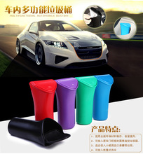 4 Colors for Your Choice Useful Mini Cup-Shaped Trash Bin Auto Car Trash Rubbish Can Garbage can Holder Box LA871886(China (Mainland))