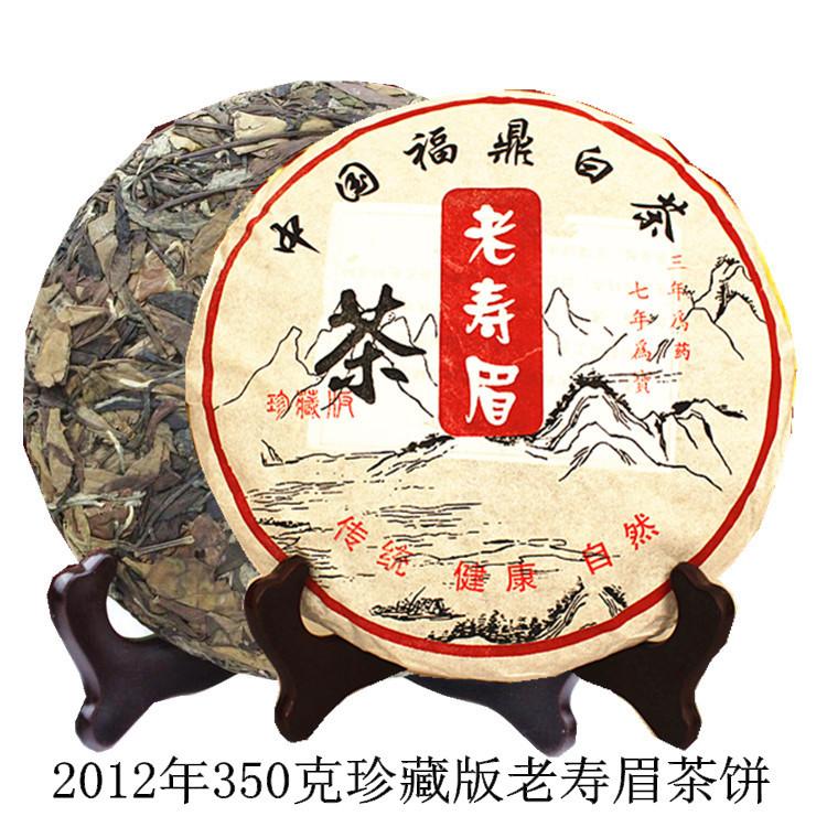 Fuding white tea manufacturers selling old old Chen tribute eyebrow white tea white tea tea 350g super rare in 2010