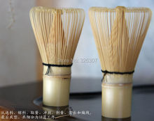 Buy High Japan Japanese tea DIY maccha tools Bamboo brush matcha green tea Natural bamboo whisk sparkling dozen milk tea for $14.90 in AliExpress store