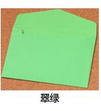 Цветной конверты 11x8 см 13 Цвет Бумага конверт 100 шт. банковской карты/членство пользовательские карты конверты(China)