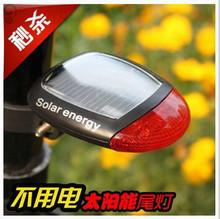 Solar Power LED Bicycle Lights Bike Rear Tail Lamp Light Bike cycling Safety warning Flashing Light Lamp Red TL0301(China (Mainland))