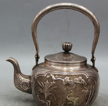 JP S0524 7″ Archaic Japan Pure Silver Dynasty Crane Portable Kettle Wine Tea Pot Flagon