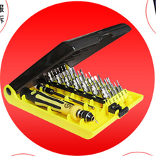 1set Free Shipping High Quality 45in1 Torx Precision Screw Driver Cell Phone Repair Tool Set Tweezers Mobile JX6089(China (Mainland))