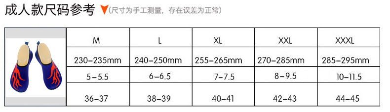 Unisex Aqua Shoes Men Women Barefoot Wading Beach Shoes Swimming Retro Shoes Soft Lightweight Home Fitness Breathable Skin Shoes (3)