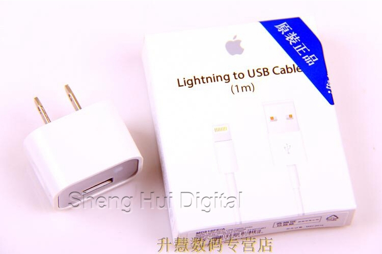 New USB Charging Head With Data Line Charging Cable For i Phone 6,i Phone 6 Plus,2A Chargers Cradles High quality Max:100cm(China (Mainland))