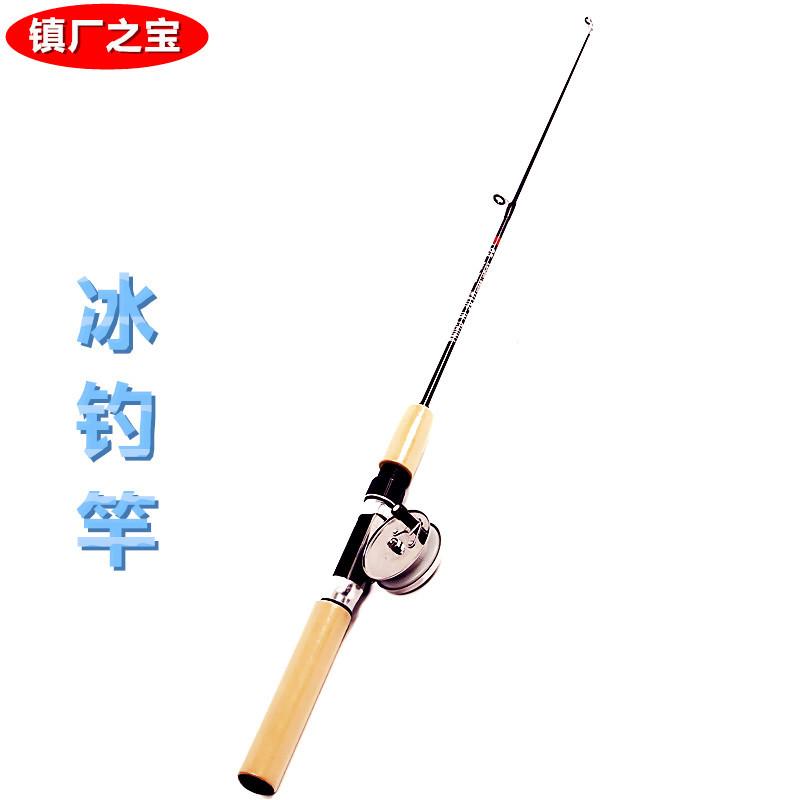 удочки для летней рыбалки телескопы