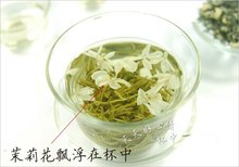 Promotion! Organic  Jasmine Flower Tea, Green Tea 100g +Secret Gift+Free shipping