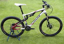 26er carbon fiber full suspension mountain bicycle Laplace(China (Mainland))