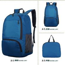 Рюкзаки  от Shopping 123 для Мужская, материал Нейлон артикул 32395658500