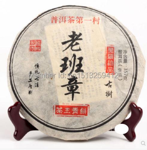Здесь можно купить  2003yr 357gKing Of Puer TeaYunnan lao ban zhang Ancient-tree Puerh Pu-erh Tea  Еда