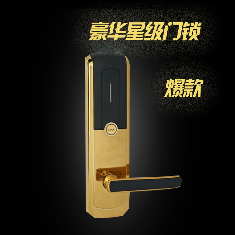 Hotel Electronic Door Locks Hotel Lock Electronic Door