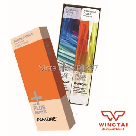 2 books/set 2014 New CU pantone colour guide GP1501(China (Mainland))