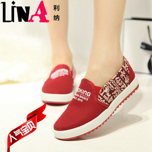 2015 Free Shipping Sneakers for women Name Brand women Casual Sportswear Canvas Shoes for men off the wall shoes Eur Size 36-40(China (Mainland))