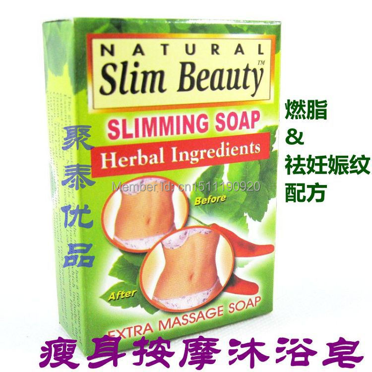 Brand 3 days ginger slimming & fitting extra massage soap for full body slimming creams remove stretch marks(China (Mainland))