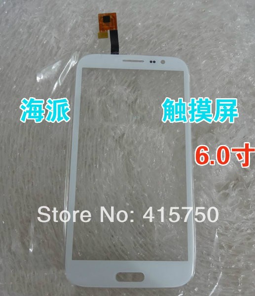 lot/ original capacitive touch screen for haipai 6.0inch H868 MTK6589 Quad Cord Smart phone gray white color---free shipping(China (Mainland))