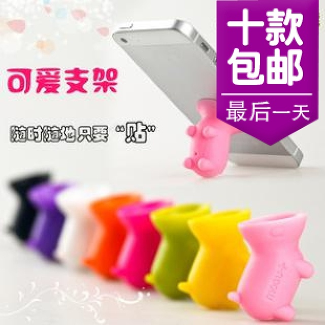 3164 silica gel mobile phone  for apple   base suction cup mount bracket belt lanyards
