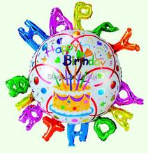Carta de cumpleaños feliz cumpleaños torta de aluminio decoraciones fiesta de cumpleaños hincha inflable balao