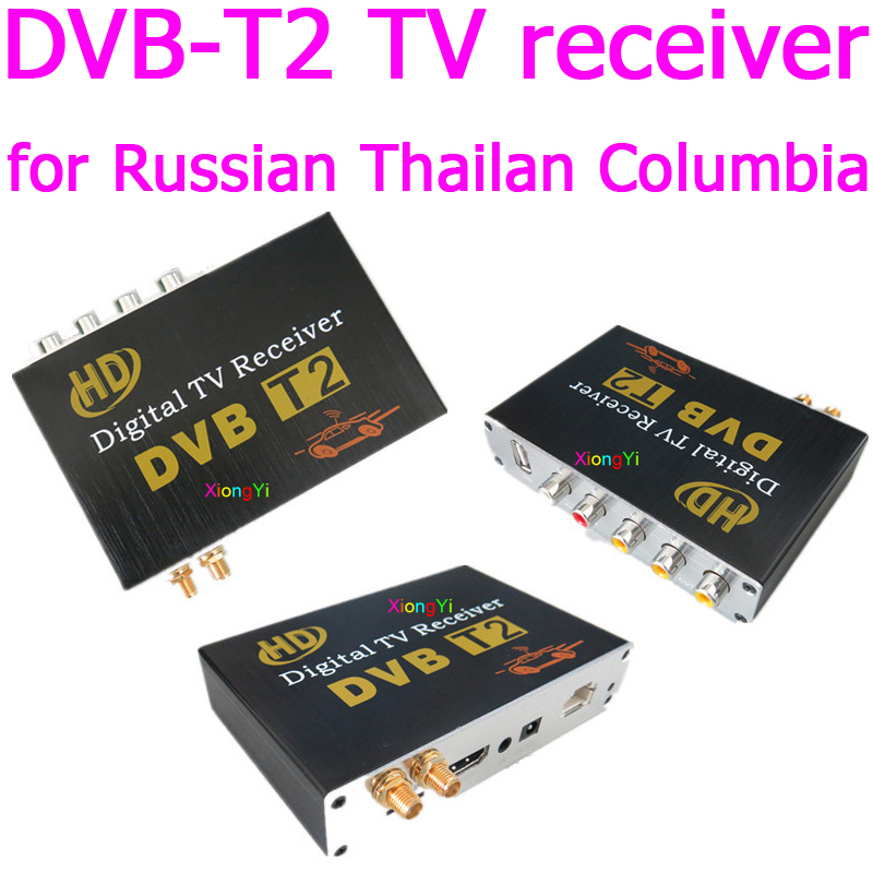 Russian Thailan Columbia Car DVB-T2 Digital TV Receiver Real two chip Speed 120-150km/h Double Antenna 1080P Full HD tuner(China (Mainland))